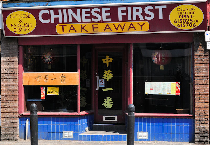 Chinese First, Withernsea