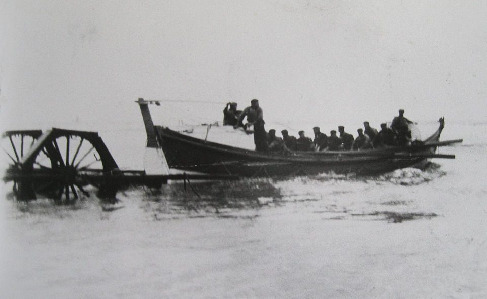 Launch of the Withernsea Lifeboat